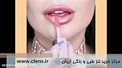 آموزش 15 مدل آرایش زیبای لب ها | خرید لنز رنگی | clens.ir