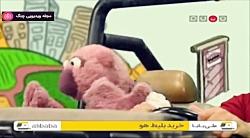 خندوانه - قاچ : رانندگی ...