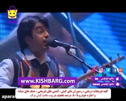 همای مستان،موسیقی سنتی...