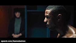 تریلر فیلم Creed II 2018