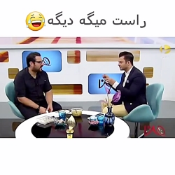 ماکان بند (نظر محسن کیایی درمورد علیشمس)