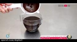 طرز تهیه کیک شکلاتی آینه ای