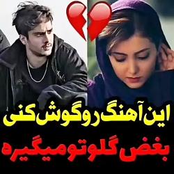 آهنگ جدید رضا کمان