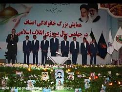 کلیپ سرود ایران افتخار ...