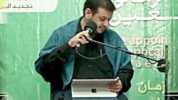 هشدار رائفی پور به مردم درباره امنیت ایران و انتقاد از سلبریتی ها