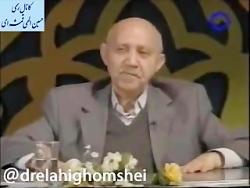 کانال رسمی دکتر حسین الهی قمشه ای