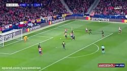 خلاصه بازی اتلتیکو مادرید 2 - یوونتوس 0