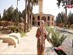 زندگی در دل کویر (ایران ...