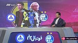 فوتبال برتر - تمرین پار...