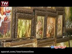 قدمت فرش در ایران (ایران شناسی)