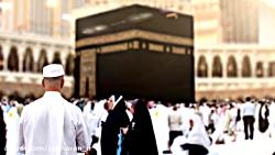 تیزر دعای عرفه