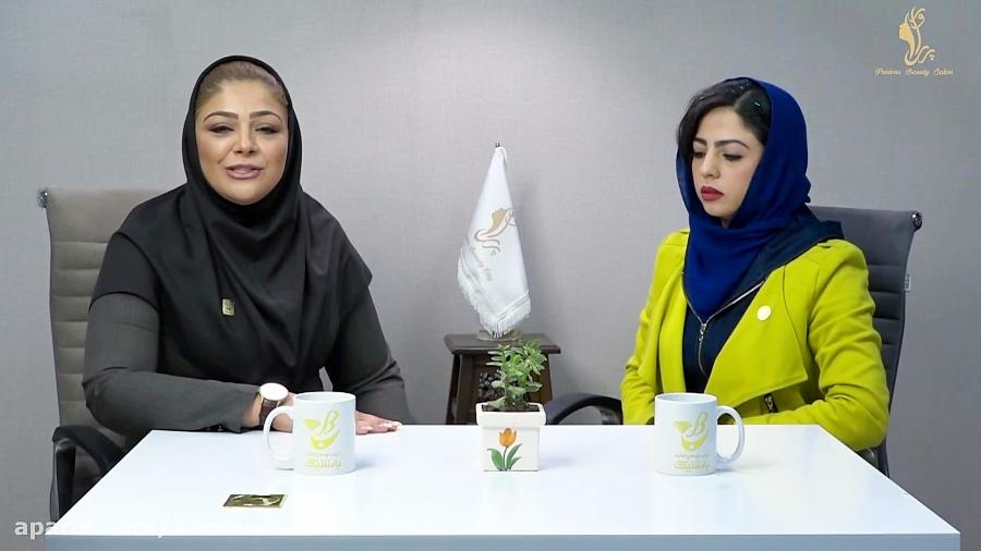 گفت و گو با مهر بانو سایا پارافین تراژ شهر زیبایی پریوار