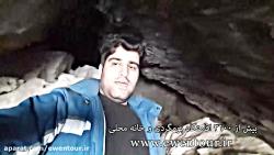 ورود به غار یخی ایران ز...