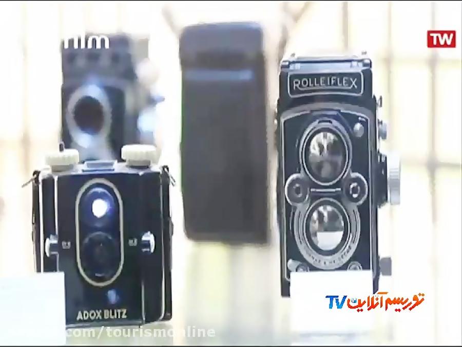 دوربین عکاسی (ایران شناسی)