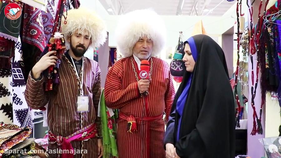 غرفه استان گلستان در دوازدهمین نمایشگاه گردشگری و صنایع وابسته تهران97