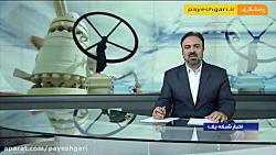 سفر وزیر نیرو به استان های کرمان و فارس