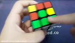 آموزش حل سریع مکعب روبیک