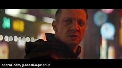 تیزر رسمی فیلم انتقام ج...