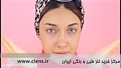میکاپ باربی برتز | خرید لنز رنگی | clens.ir
