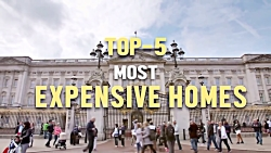 گران ترین خانه های دنیا