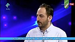 هیپنوتیزم کردن مجری از همه جا بی خبر توسط سعید فتحی روشن (منتالیست و شعبده باز)