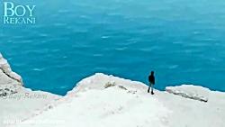 مسیح و آرش AP - دریا Masih Arash Ap - Darya