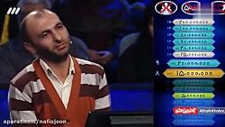 شرکت کننده ای در مسابقه برنده باش محمدرضا گلزار را متعجب کرد