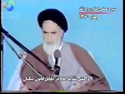 فیلم مستند زندگی امام خ...