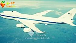 هواپیمای سیصد و پنجاه م...