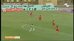 خلاصه بازی: اکسین البرز...