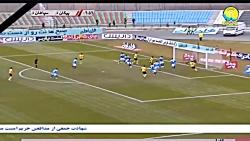 خلاصه بازی پیکان و سپاه...