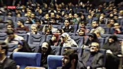 دوربین تسنیم در سینما انقلاب| چقدر سینمای مان انقلابی است و چقدر فیلم های انقلاب