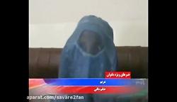 تجاوز جنسی هولناک پدر نامرد به 2 دختر بیچاره اش!