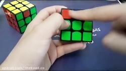 حل مکعب روبیک بسیار آسان