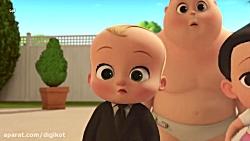 انیمیشن بچه رئیس - بازگشت به کار - فصل دوم - قسمت اول