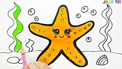 آموزش نقاشی کودکان با رنگ آمیزی ستاره دریایی-آموزش رنگ