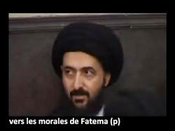 سامانه فراگیری معارف اهل بیت (ع) - Les Perspicacites TV