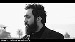 آهنگ جدید مهدی یراحی - انکار