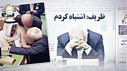 ایران حسن روحانی نیست | حسن عباسی