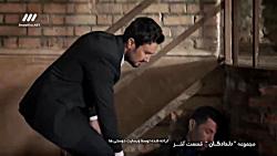 قسمت 19 سریال ممنوعه   قسمت نوزدهم سریال ممنوعه   ممنوعه قسمت 19