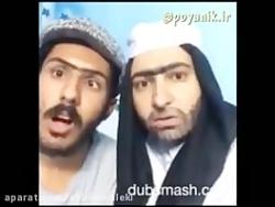 کلیپ خنده دار 153 دانلود بهترین دابسمش ها ایرانی و خنده دار طنز