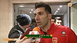 صحبت های فراهانی و یحیی گل محمدی بازیکن و سرمربی پدیده پس از بازی پدیده و سپیدرو