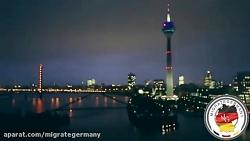 درباره شهر دوسلدورف آل...