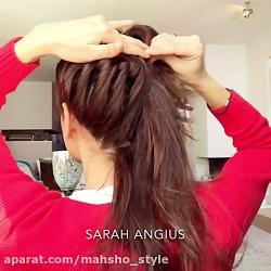 آموزش مدل شینیون مو ساده و جذاب و عالی