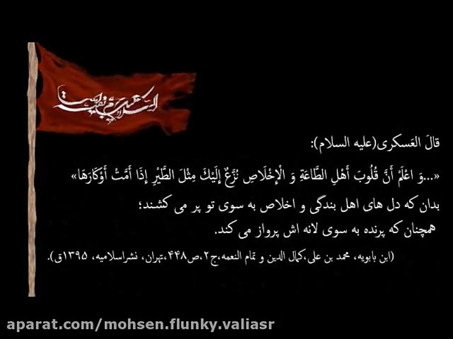 9f8ba4da1 فیلم: دل آرام ۲۲ دکتر احسان پور اسماعیل - دور یا نزدیک / ویدیو کلیپ |  رویکرد ٢۴