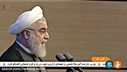 بازدید رییس جمهور از تازه ترین توانمندی های دانش بنیان ایران ساخت