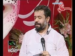 حاج محمود کریمی - شب میلاد حضرت فاطمه زهرا (س)