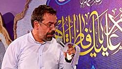 حاج محمود کریمی | شب میلاد حضرت زهرا (س)