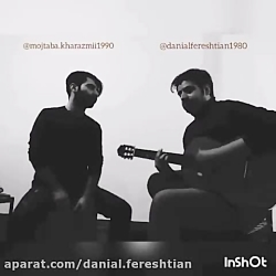 اجرای آهنگ نفس رضا صادقی با صدای بسیار جذاب دانیال فرشتیان