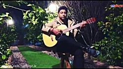 آکورد آهنگ بی کس از محسن لرستانی به همراه اجرای گیتار